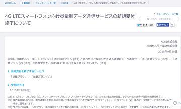 au_release.jpg