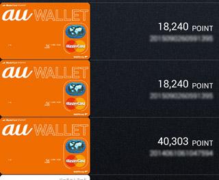 cb_wallet.jpg