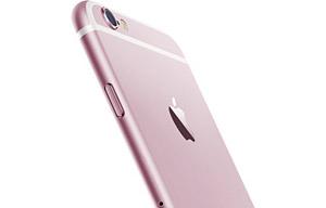 ip6s_pink.jpg