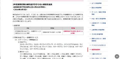 kosinzuki.jpg