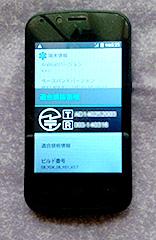 pigu_gm.jpg
