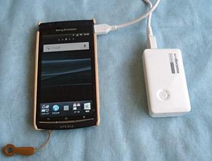 pocketcharger2.jpg
