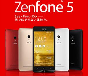 zenfone5.jpg
